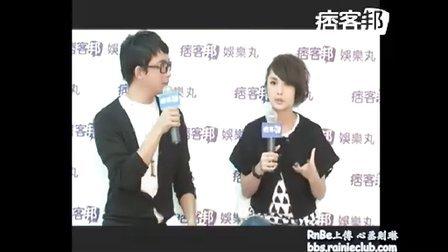 101006痞客邦-娛樂丸聊天室(楊丞琳童眼宣傳)