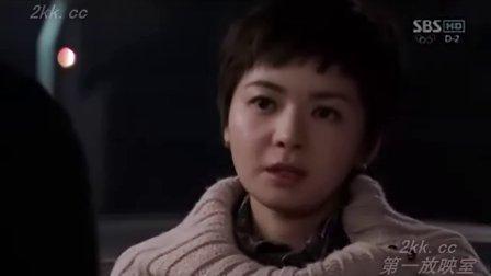 妇产科的女医生国语版-04