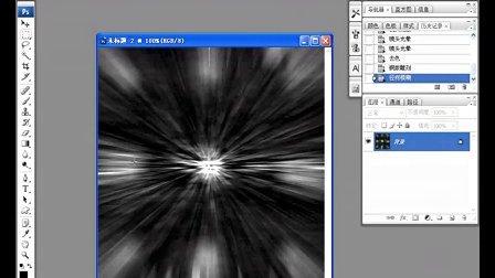 Photoshop 视频教程1000例打包下载ps1000172.wmv