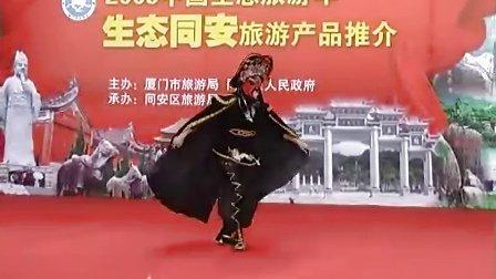2009中国生态旅游年 生态同安旅游产品推介