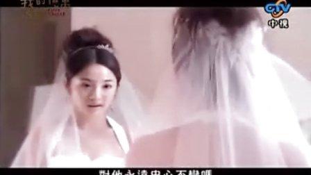 台湾偶像剧《我的爱情面包》插曲