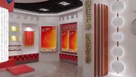 镇江边检站荣誉室设计