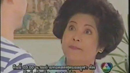 泰剧 Ruk Kerd Nai Talad Sod(71)