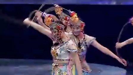 2007年中国最具幸福感城市颁奖典礼B