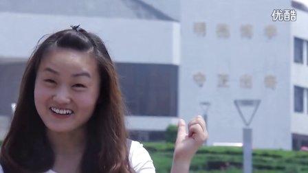 ONPS国际暑期学校-志愿者(MA)专访(一)