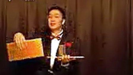 经典舞台魔术 双板出杯