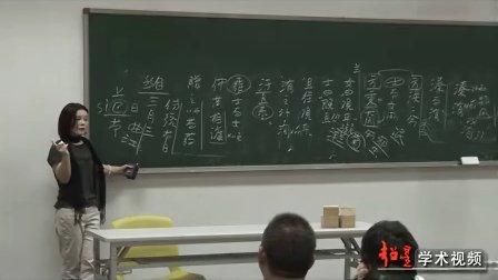 (董梅)中国文学简史9