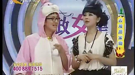 家政女皇20100924(糖醋月饼)
