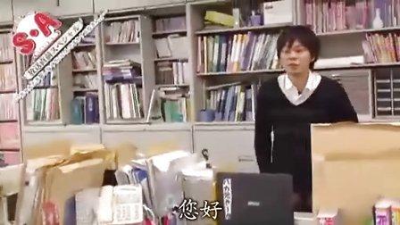 SA特优生00(放映前特别节目)flv