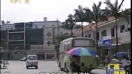 西部边疆行:东兴与芒街 边贸共繁荣 101003 广西新闻