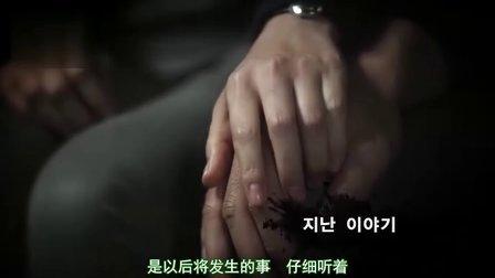 韩剧《逃亡者Plan B》11
