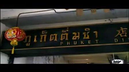 泰国电影初三大四我爱你