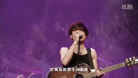 """2012家驹六月天音乐会""""真的爱你""""""""光辉岁月"""""""