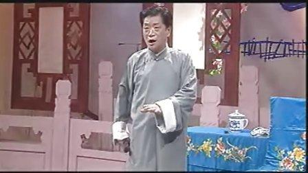 绍兴莲花落:龙凤花烛(四)