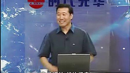 李真顺--魅力口才:公众演说技巧-第七集-演说基本功:口语表达的训练(三)