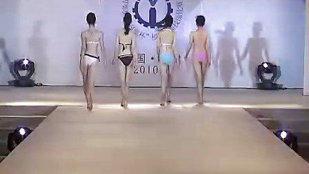 泳装模特大赛内衣t台时装走秀表演