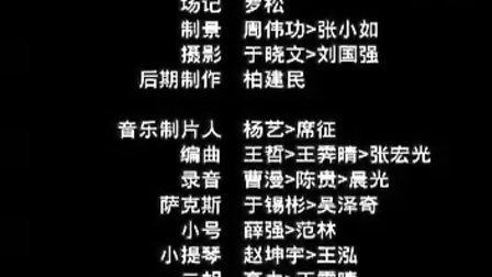 邓丽君歌伴舞第一集10