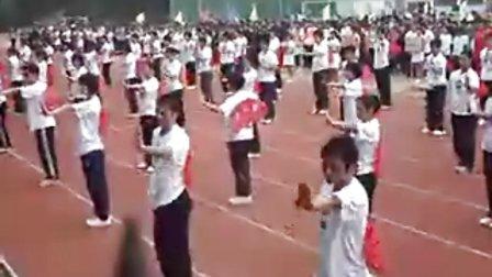 广西体育高等专科学校23届运动会开幕式