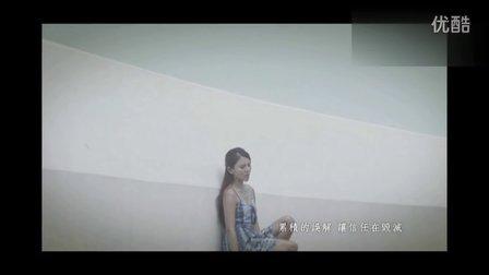 J2 无间音乐 TVB8 8 Shina误解