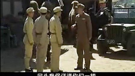 共和国1949第13集
