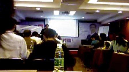王紫杰互联网魔鬼财富营录像视频1