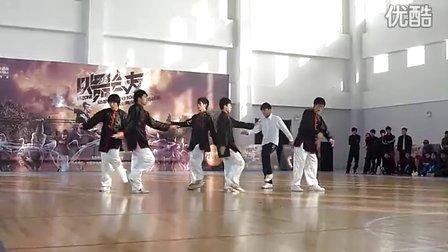 """沈阳建筑大学→""""以舞会友""""2010动感地带大学生街舞挑战赛poppin2(初赛)"""