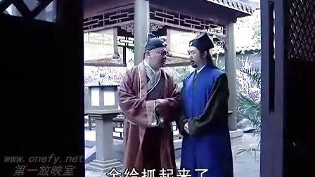 龙行天下之糊涂县令妙钦差7
