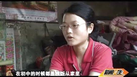 娘!女儿考上大学了 临朐新闻女生组 www.linqu100.com