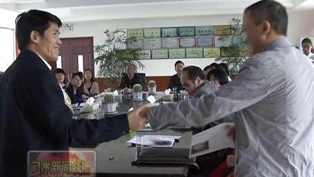习水新闻联播20131017