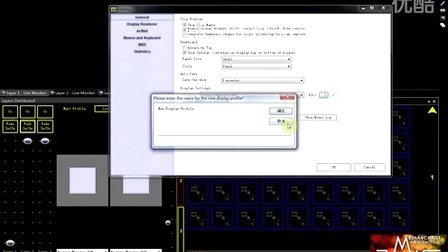ScreenMonkey基礎教程2:軟體設定