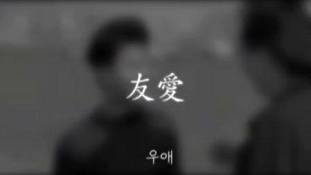 一生必看电影6—英雄本色(预告片)1986