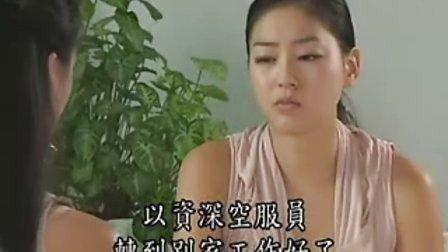 【【韩剧】回来吧顺爱 22国语完全国语版 韩国电视剧
