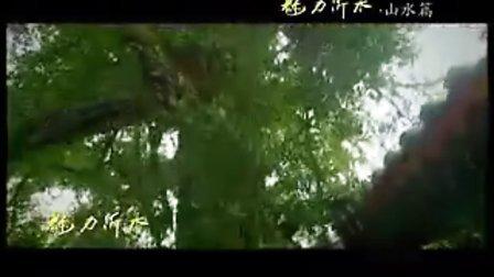魅力沂水-请您欣赏(三)
