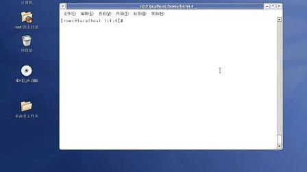 北大青鸟Linux系统管理7