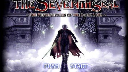 第七封印 游戏视频openpress