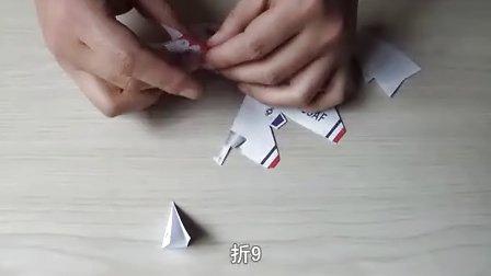 F16仿真纸飞机