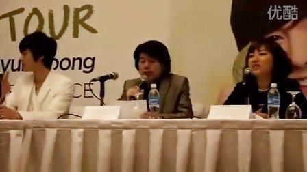 20101202 KHJ TFS Press Conference 1