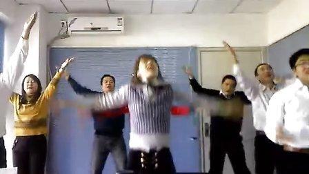 元旦晚会创意节目 公司雷人励志舞蹈 广播体操
