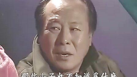 悄悄爱上你国语版02