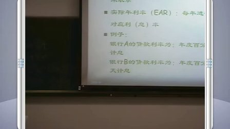 【证券投资学】[楼迎军][上]