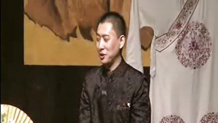 """2010年11月7日 京昆讲坛 """"粉墨金生——我的舞台人生""""—金喜全3"""
