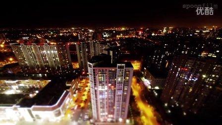延时移轴摄影:小小北京