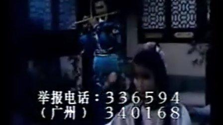 陆小凤之凤舞九天13