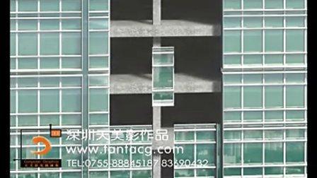 幕墙施工动画演示(天美影作品)