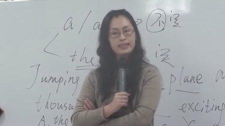 哈尔滨新东方优能中学代杨