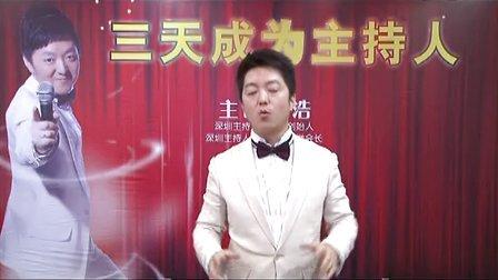 DVD2_4