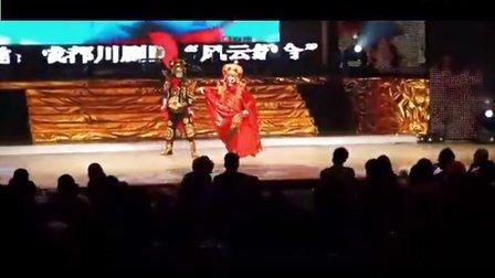 凯舟文化之变脸表演084