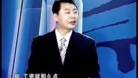 程绍珊:招招制胜的营销方法