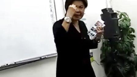 陈婉芬-陈老师智囊团2