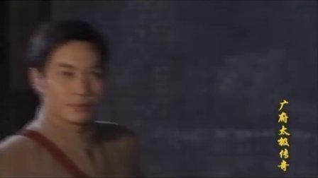 [广府太极传奇]10